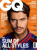 GQ THAILAND MAGAZINE March 2016