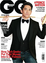 GQ THAILAND MAGAZINE April 2016
