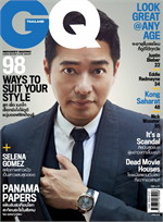 GQ THAILAND MAGAZINE June 2016