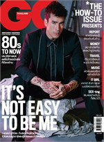 GQ THAILAND MAGAZINE July 2016