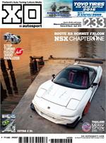 XO Autosport ฉ.233 มี.ค 59