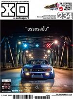 XO Autosport ฉ.234 เม.ย 59