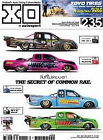 XO Autosport ฉ.235 พ.ค 59