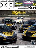 XO Autosport ฉ.237 ก.ค 59