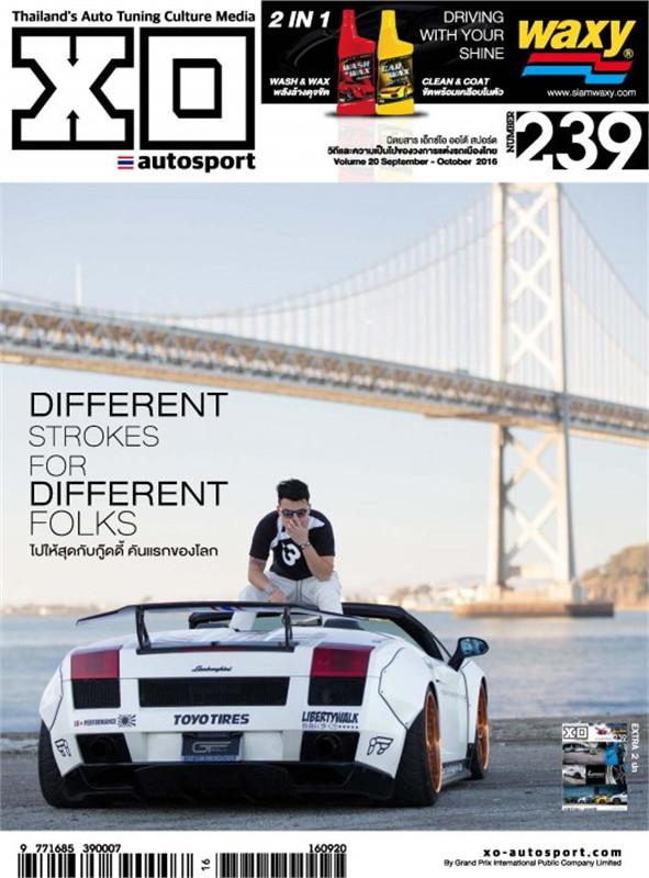 XO Autosport ฉ.239 ก.ย 59