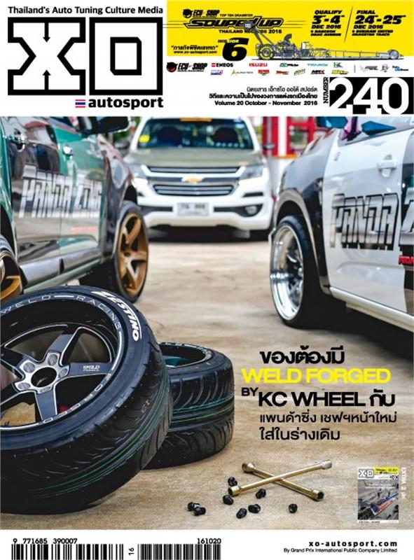 XO Autosport ฉ.240 ต.ค 59