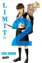 LIMIT ลิมิต ล.2
