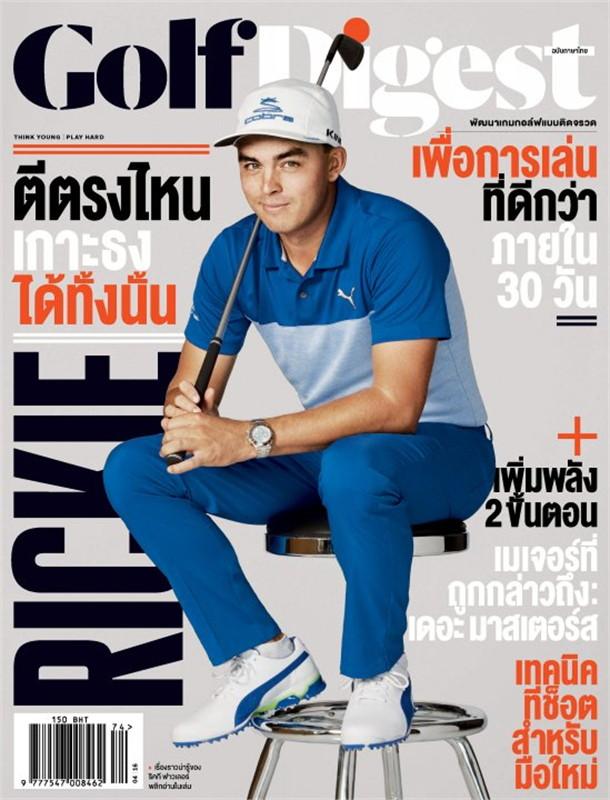 Golf Digest - ฉ. เมษายน 2559
