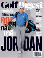 Golf Digest - ฉ. มิถุนายน 2559
