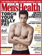 Men's Health - ฉ. เมษายน 2559
