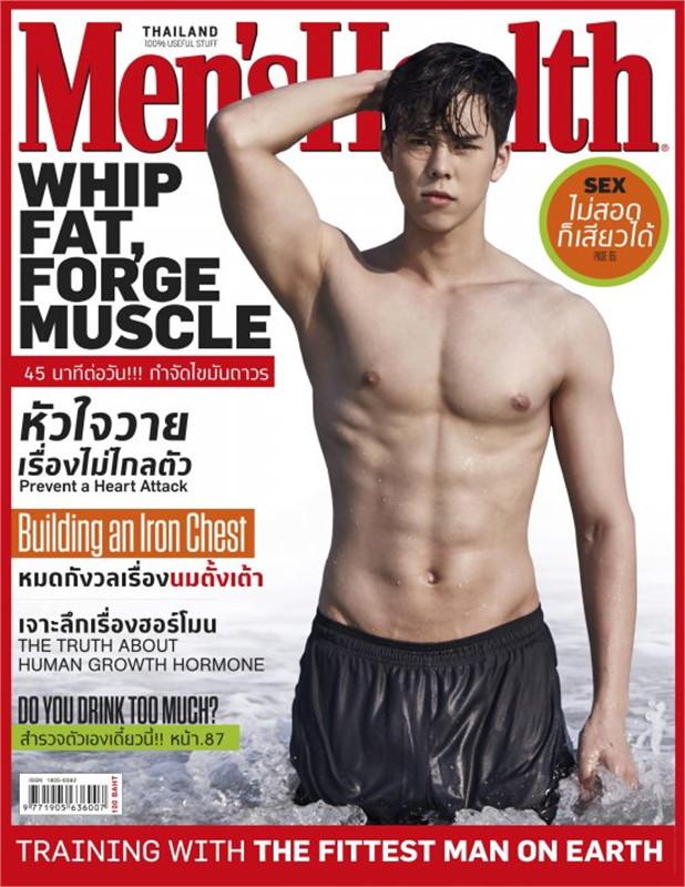 Men's Health - ฉ. พฤษภาคม 2559
