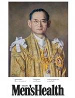 Men's Health - ฉ. พฤศจิกายน 2559