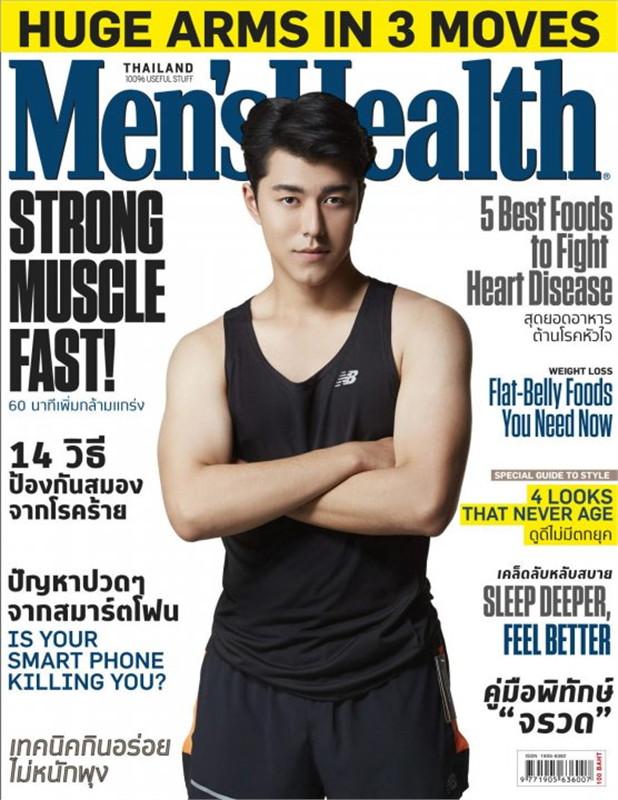 Men's Health - ฉ. ธันวาคม 2559