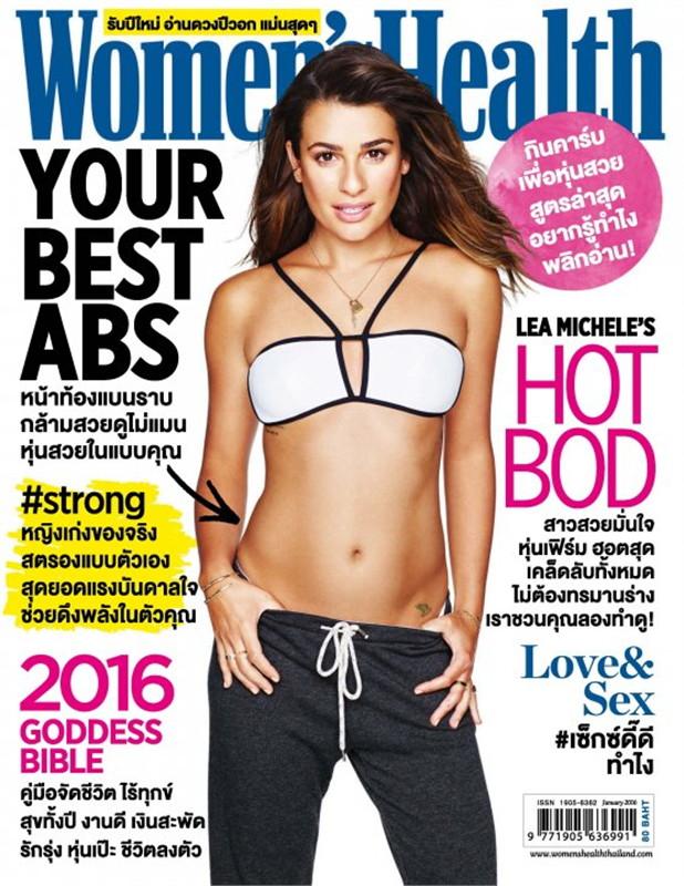 Women's Health - ฉ. มกราคม 2559