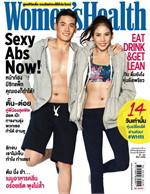 Women's Health - ฉ. มีนาคม 2559