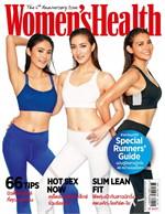Women's Health - ฉ. พฤษภาคม 2559