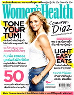 Women's Health - ฉ. มิถุนายน 2559