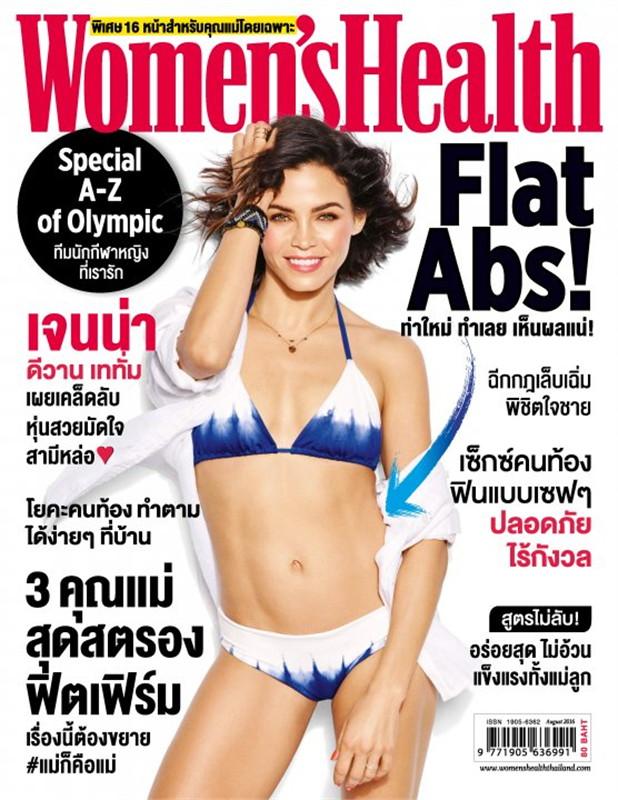 Women's Health - ฉ. สิงหาคม 2559
