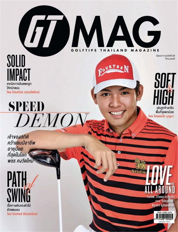 GolfTips Thailand ฉ.14 ม.ค 59
