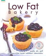 Low fat bakery