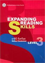 EXPANDING READING SKILLS LEVEL 3