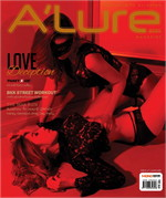 A'Lure Magazine Vol.067 January 2016