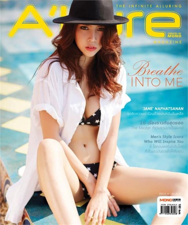 A'Lure Magazine Vol.069 March 2016