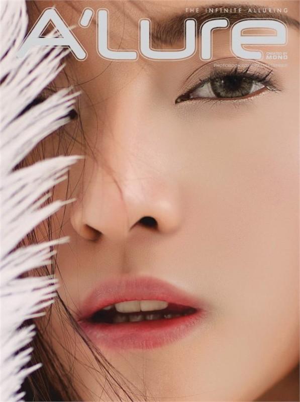 A'Lure Magazine Vol.072 June 2016