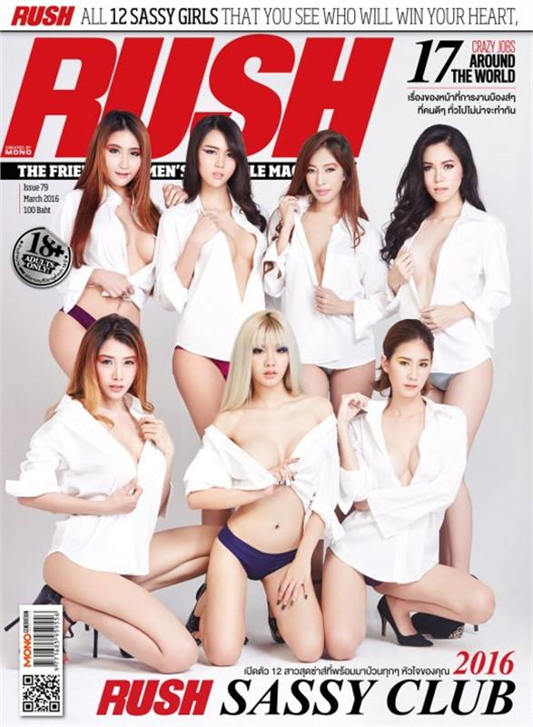 RUSH Magazine Issue 79 March 2016