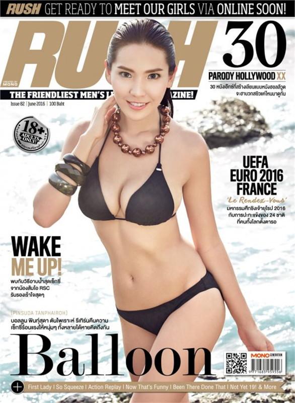 RUSH Magazine Issue 82 June 2016