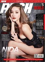 RUSH Magazine Issue 85 September 2016