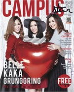 Campus Star Magazine No.32 (ฟรี)