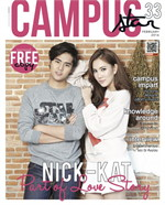 Campus Star Magazine No.33 (ฟรี)