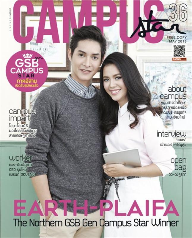 Campus Star Magazine No.36 (ฟรี)