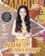 Campus Star Magazine No.37 (ฟรี)