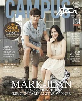 Campus Star Magazine No.38 (ฟรี)