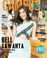 Campus Star Magazine No.41 (ฟรี)