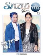 Snap Magazine Issue22 January 2016(ฟรี)