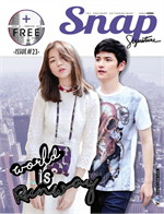 Snap Magazine Issue23 February 2016(ฟรี)
