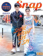 Snap Magazine Issue29 August 2016(ฟรี)