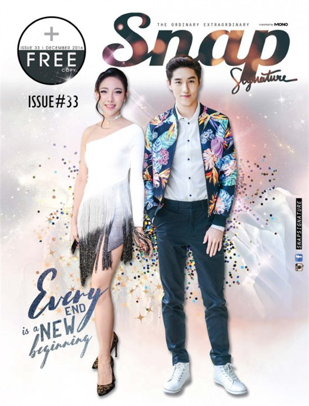Snap Magazine Issue33 December 2016(ฟรี)