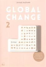 Global Change 2