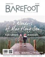 นิตยสาร BAREFOOT ฉ.075 ม.ค 59