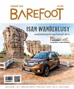 นิตยสาร BAREFOOT ฉ.076 ก.พ 59