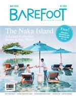 นิตยสาร BAREFOOT ฉ.079 พ.ค 59