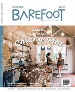 นิตยสาร BAREFOOT ฉ.082 ส.ค 59