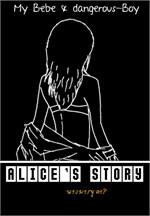 My Bebe & dangerous -Boy(Alice's Story)