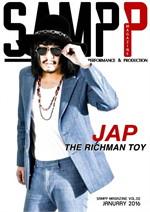 นิตยสาร SAMPP ฉ.02 ม.ค 59 (ฟรี)
