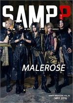 นิตยสาร SAMPP ฉ.06 พ.ค 59 (ฟรี)