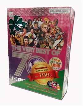 ชุดสุดคุ้ม The Very Best of 70's Boxset